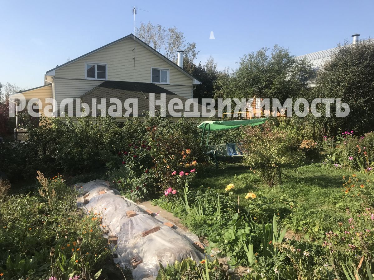 Дом на продажу по адресу Россия, Московская область, Ивантеевка, Клубная ул, 7